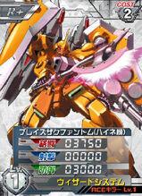 ZGMF-1001M(H)01