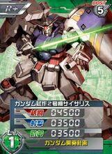 RX-78GP02A01