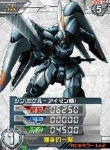 ZGMF-1017(M)01