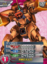 AMX-01501