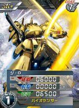 PMX-003SR 01