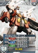 XXXG-01HR 01