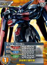 GF13-001NHII(R)01