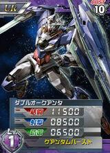 GNT-000001