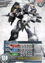 GAT-X102201
