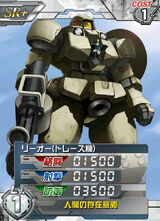 OZ-06MS(T)01