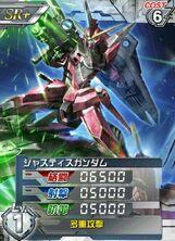 ZGMF-X09ASR 01