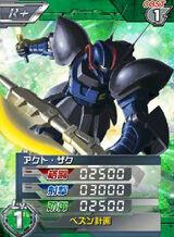 MS-11R 01