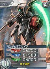 XXXG-01DR 01