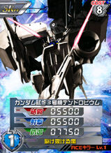 RX-78GP03SR