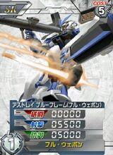 MBF-P03SR01