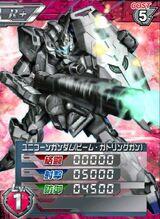 RX-0BMR 01
