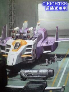 G-Fighter2