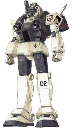 RGM-79V