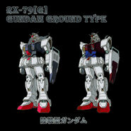 RX-79-G-Gundam Ground Type