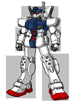 Episilon Gundam