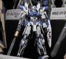 VX-08 Vortex Gundam