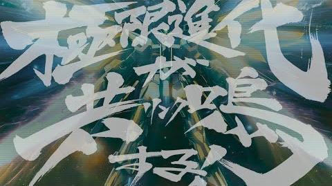 機動戦士ガンダム EXTREME VS. MAXI BOOST ON オープニング