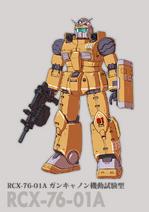 RCX-76-01A Guncannon Mobility Test Type