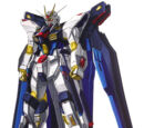 ZGMF-X20A Strike Freedom Gundam RE