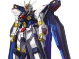 ZGMF-X20A Strike Freedom Gundam RE