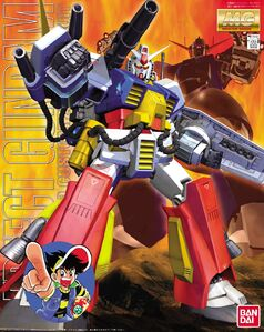 MG-Perfect-Gundam-boxart