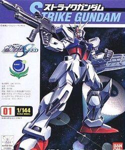 1-144-Strike-Gundam-boxart