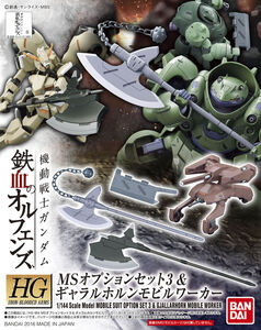 MS-Option-Set-3-box-art
