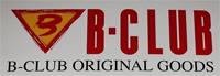B-Club-logo