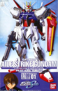 1-100-Aile-Strike-Gundam-boxart