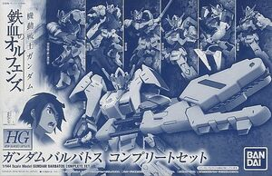 HGIBO Gundam Barbatos Complete Set boxart