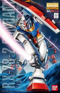 MG-RX-78-2-Gundam-ver.2.0.-box-art