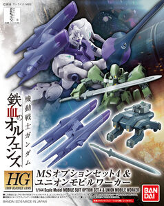 HGI-BA-Option-Set-4-box-art