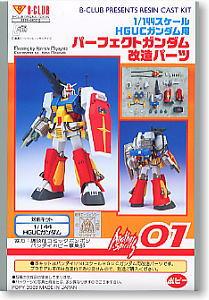 Perfect-Gundam-conversion-parts-packaging