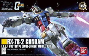 1-144-HGUC-RX-78-2-Gundam-Revive-box-art