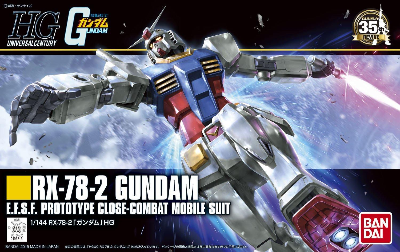 RX-78-2 Gundam (Revive ver.)