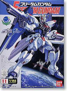 1 144 Freedom Gundam boxart