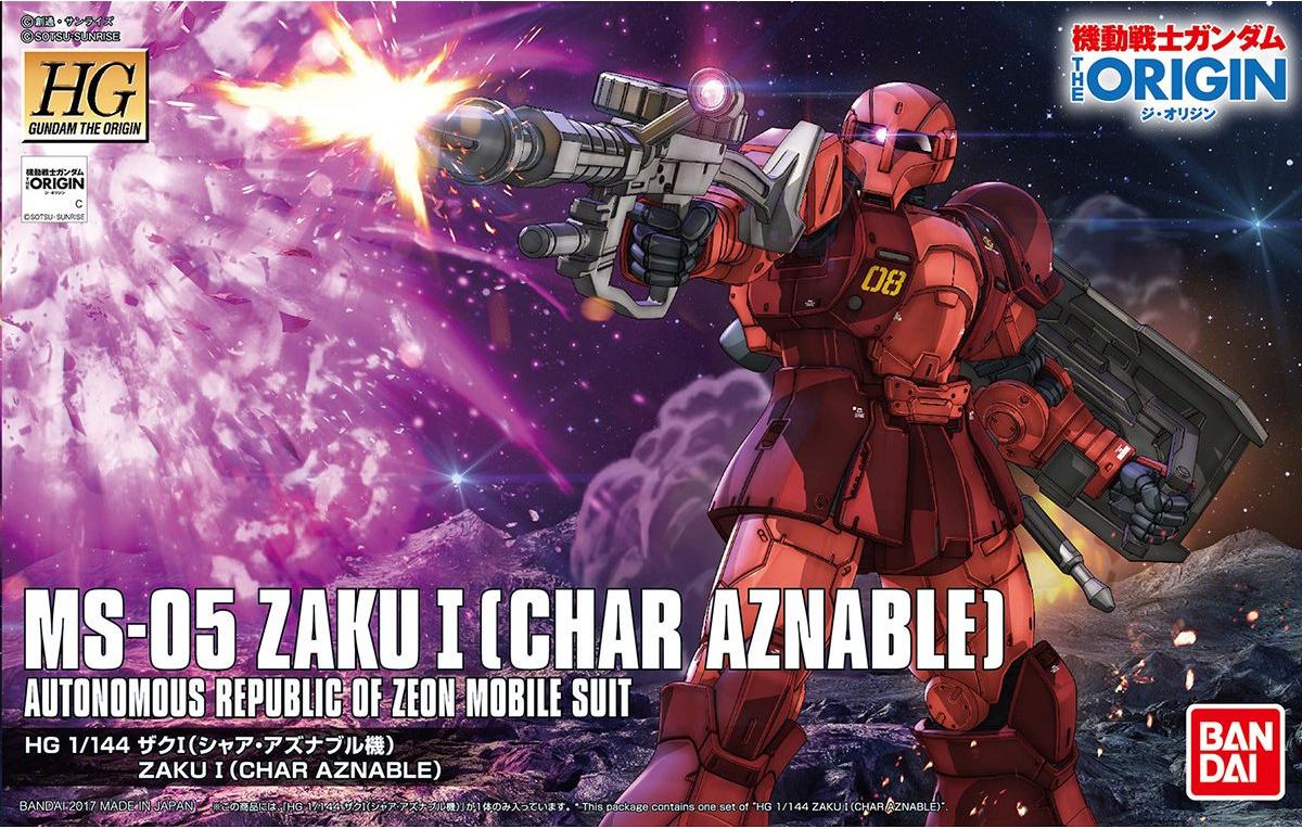 Gundam HGUC 1//144 MS-05B Zaku I Mobile Suit JP