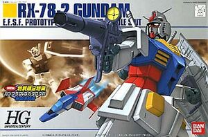 HGUC-RX-78-2-with-DVD-Catalog-box