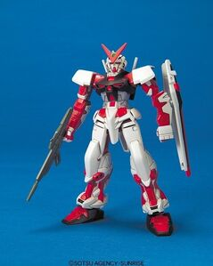 1 144 Gundam Astray Red Frame