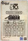 1-144-RX-78-Gundam-Limited-Gold