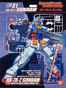 1-200-Speed-Grade-Gundam-packaging