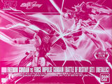HGCE Freedom Gundam vs Force Impulse Gundam (The Fateful Battle Set) [Metallic Gloss Injection]