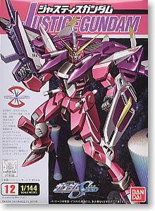 1 144 Justice Gundam boxart