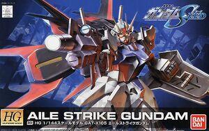 HG-Aile-Strike-Gundam-box-art-R01