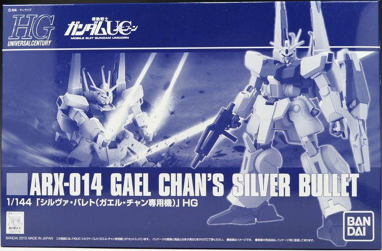 HGUC ARX-014 Gael Chan's Silver Bullet | Gunpla Wiki | FANDOM