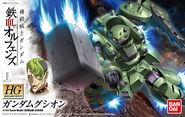 HGIBO Gundam Gusion boxart