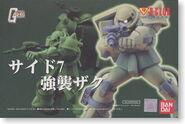 B-Club-Side-7-Assault-Zaku-packaging