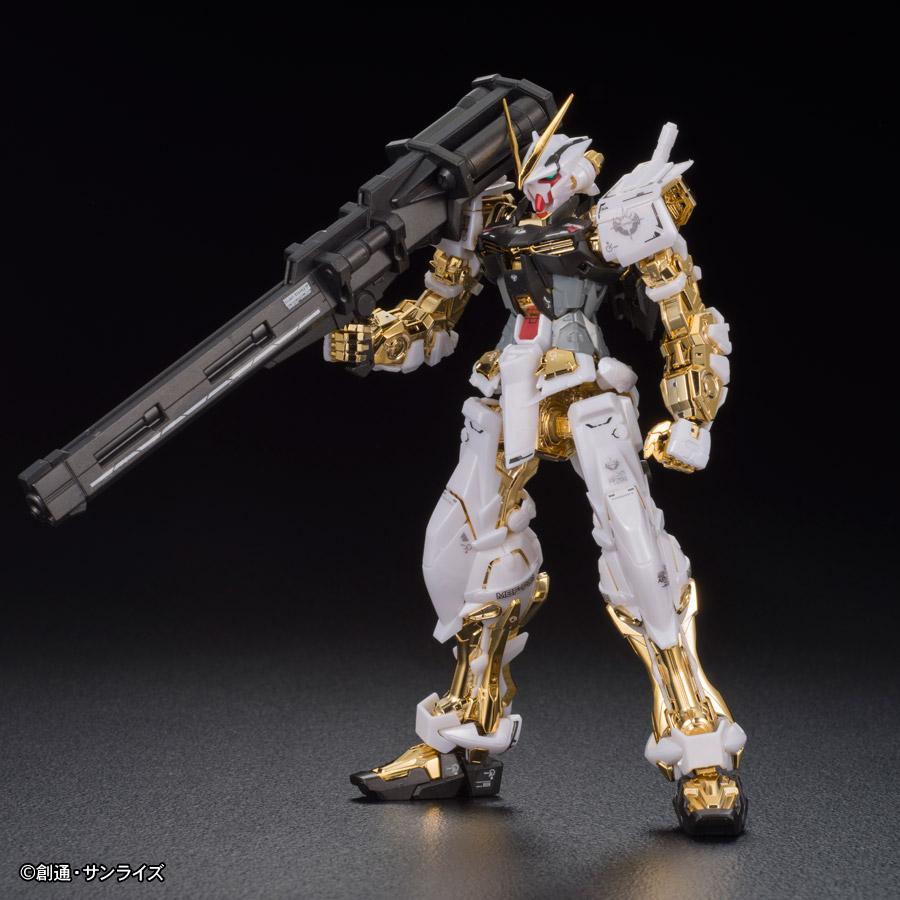 Image - MG-Gundam-Astray-Gold-Frame-1.jpg | Gunpla Wiki | FANDOM ...