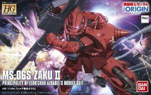 1-144-HGGTO-Char's-Zaku-box-art